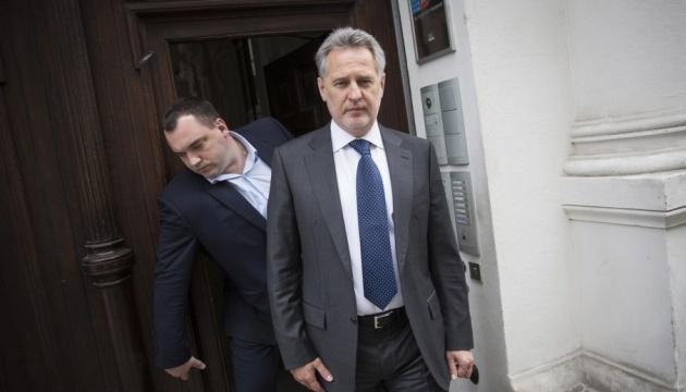 У Фирташа отрицают, что он встречался с Джулиани в Вене