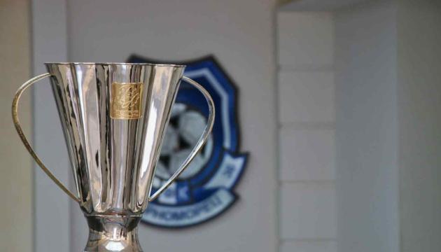 Стало відомо, який телеканал покаже гру Суперкубка України з футболу