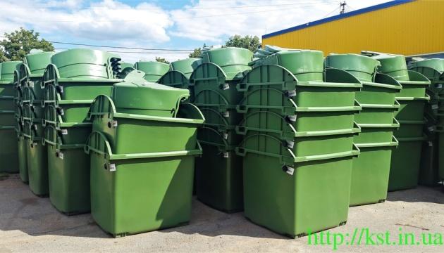 Для Києва закупили понад 600 нових сміттєвих контейнерів
