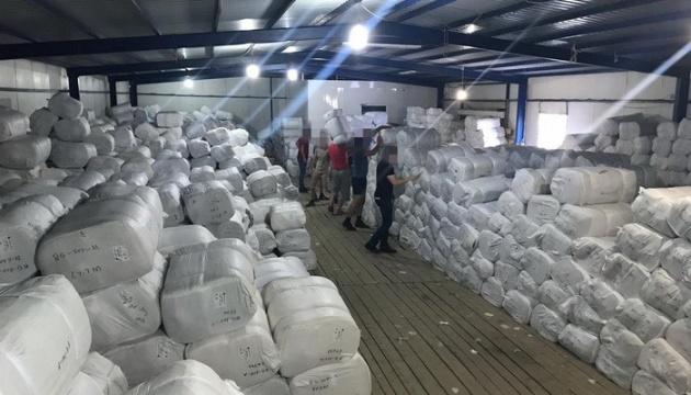 СБУ заявляє, що викрила наймасштабнішу в історії України контрабанду