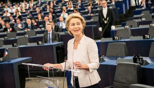 Урсула фон дер Ляєн офіційно представила новий склад Єврокомісії