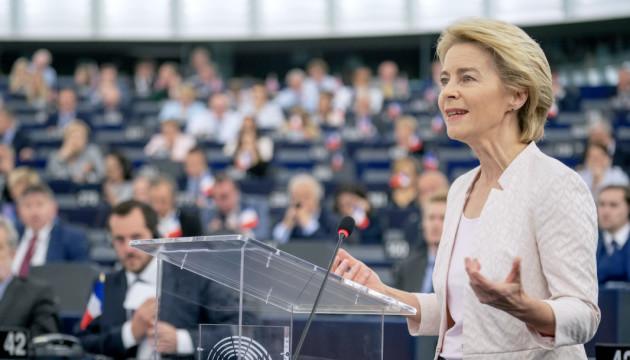 Урсула фон дер Ляєн хоче витрачати на зовнішню політику ЄС на третину більше