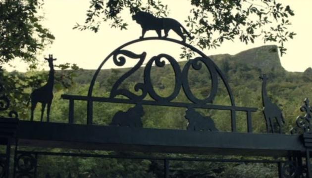 Врятувати слоненя, або Драма в зоопарку Белфаста