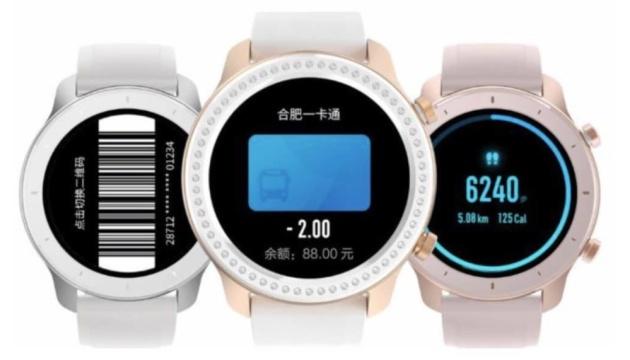 Xiaomi представила премиальные умные часы