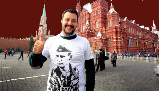 Евротеррор с российским колоритом: show must go on