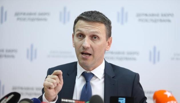 Труба не знає, звідки Портнов бере інформацію про діяльність ДБР