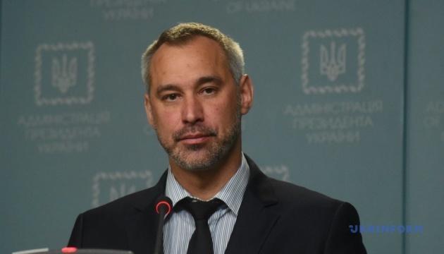 Рябошапка може стати новим генпрокурором
