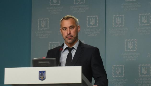 Депутати мають достатньо часу, щоб зібратися на позачергову Раду — Рябошапка
