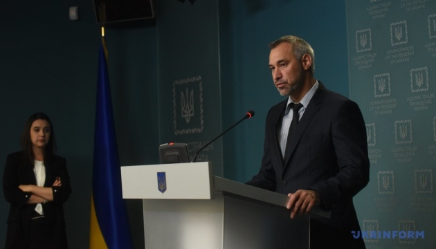 Riaboshapka fires three regional prosecutors