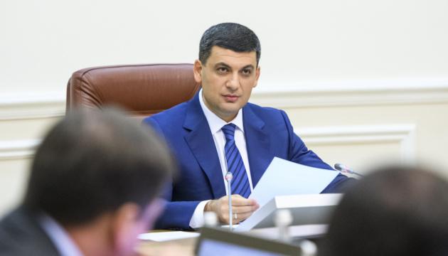 Україні потрібен новий закон про столицю — Гройсман