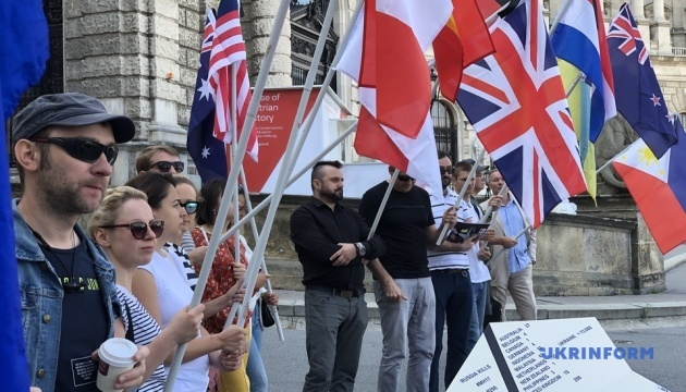 Rally in memory of MH17 victims held outside OSCE headquarters in Vienna