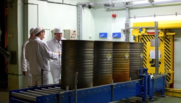 На ЧАЕС розпочав роботу завод із переробки радіоактивних відходів