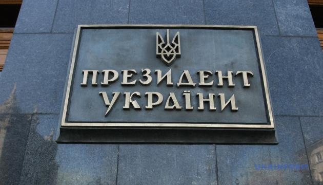 La Oficina del Presidente de Ucrania inicia la creación de un Consejo de Libertad de Expresión