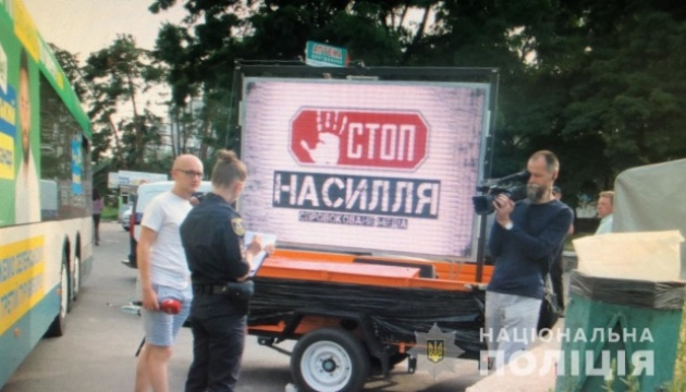 Полиция открыла дело из-за антирекламы о кандидате