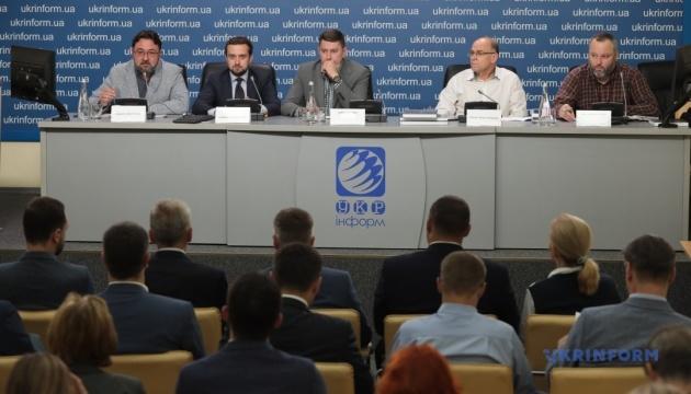 Свобода слова та інформаційна безпека України: спільні виклики - спільні рішення. Експертна нарада