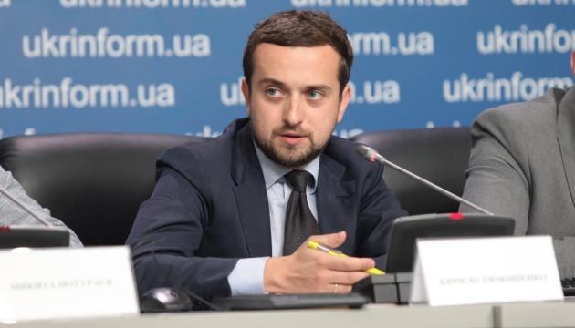 Заместитель главы ОП увидел движение вперед в вопросе достижения мира на Донбассе