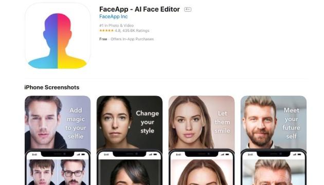Российское приложение FaceApp может нарушать конфиденциальность - СМИ