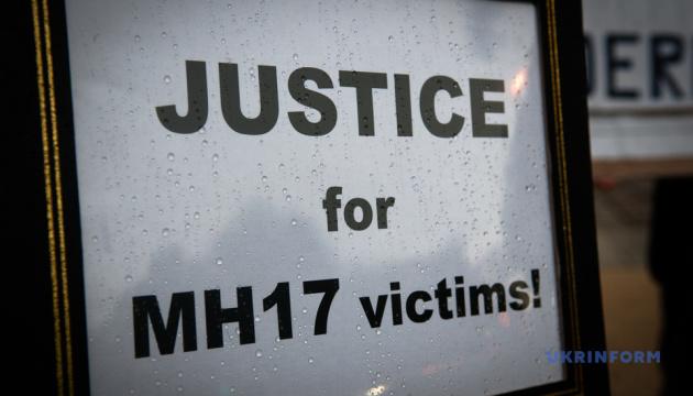 Акція пам'яті жертв МН17 у Вашингтоні: Світ має припинити безкарність злочинів РФ