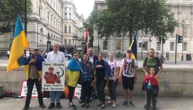 Украинцы в Лондоне почтили память жертв трагедии МН17