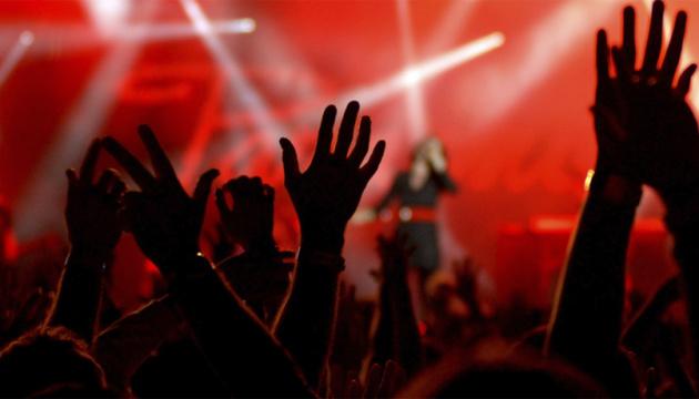Вчені визнали хеві-метал корисним для здоров'я фанатів