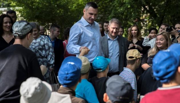 Кличко отстранил руководство Святошинского детского интерната из-за жалоб родителей