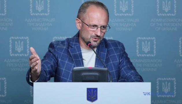 Позиція Києва щодо амністії та статусу Донбасу залежатиме від нової Ради — Безсмертний