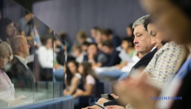 Порошенко: Європарламент підтвердив збереження санкцій проти РФ до повного виконання