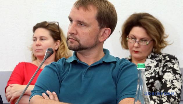 Вятрович хочет защитить Институт нацпамяти законом