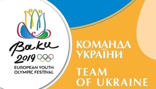 68 атлетов будут представлять Украину на летнем Олимпийском фестивале-2019