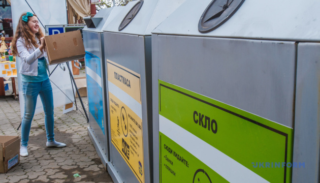 На Тернопільщині вже визначають локації до Всесвітнього дня прибирання