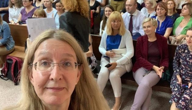 Супрун прийшла на суд у справі директорки експертного центру МОЗ
