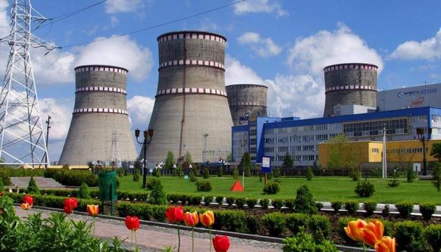 Потужність енергоблоку №1 Рівненської АЕС відновили