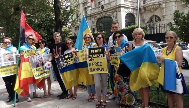 Українці в Мадриді вимагали звільнення Віталія Марківа