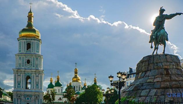 Київ затвердив план заходів до Дня Незалежності