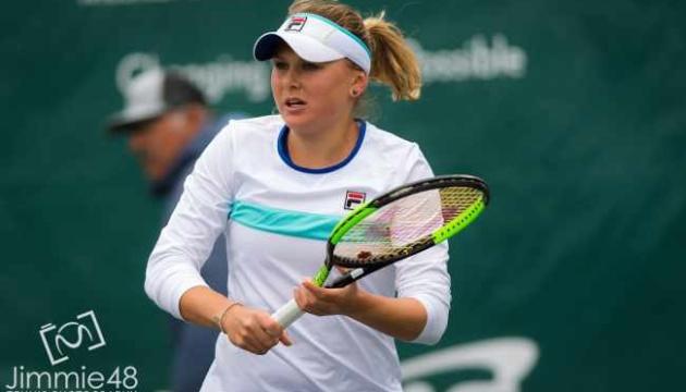 Катерина Козлова знялася з тенісного турніру в Юрмалі