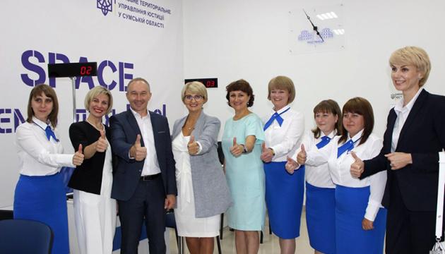 На Сумщині в ОТГ відкрили другий офіс Open Space