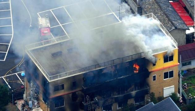 Підозрюваний назвав причину підпалу аніме-студії в Кіото
