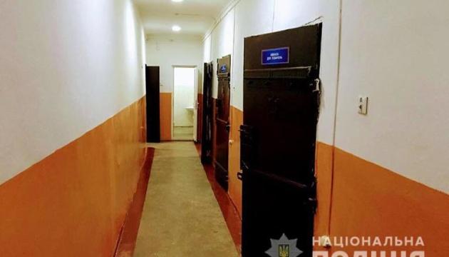 У Коломиї відкрили ізолятор тимчасового тримання за європейськими стандартами