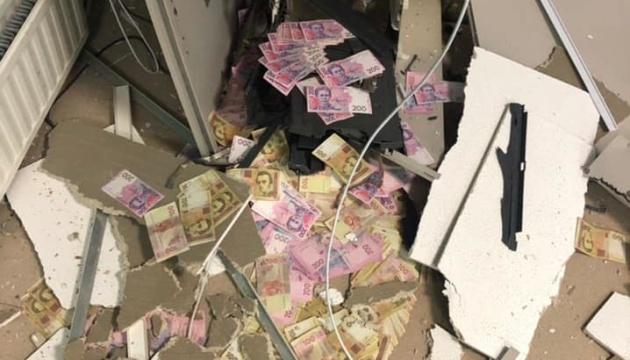 На Дніпропетровщині банда підірвала банкомат