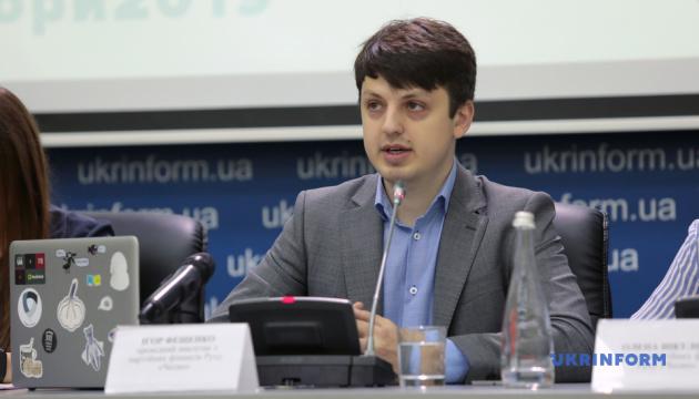 На виборчі рахунки партій надійшло 622 мільйони гривень – ЧЕСНО