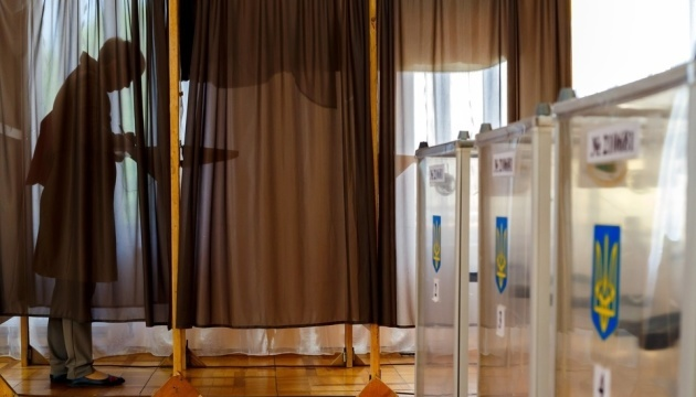 Parliamentary elections in Ukraine: single-party majority and other options