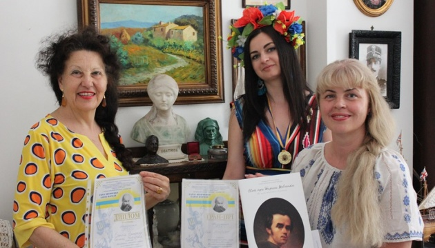 Українці з Італії вручили нагороду за перемогу у конкурсі