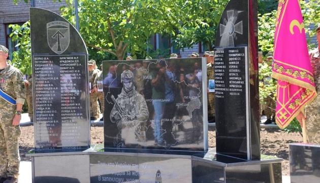 У Новій Каховці відкрили меморіал загиблим воїнам 57 бригади