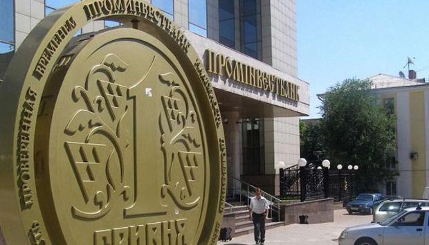 Нацбанк не дозволив Тігіпку купити Промінвестбанк