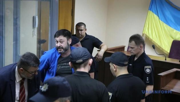 Суд продовжив арешт Вишинського до 19 вересня