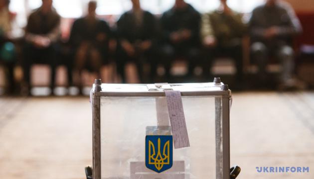 В Україні —