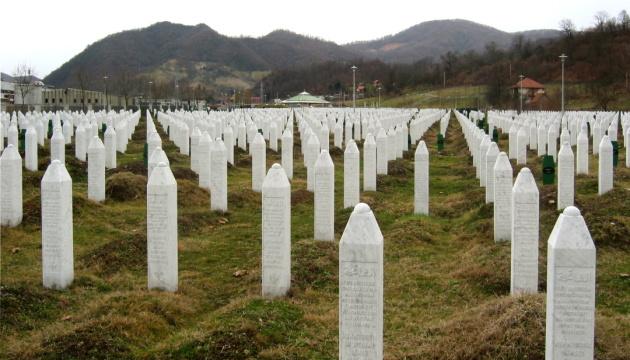 В Евросоюзе почтили память жертв геноцида в Сребренице