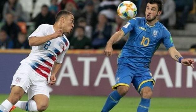 Украинец Булеца - среди будущих футбольных звезд Европы по версии World Soccer