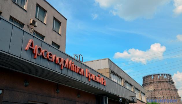 Міненерго очікує від Арселора закриття мартенівського виробництва у березні