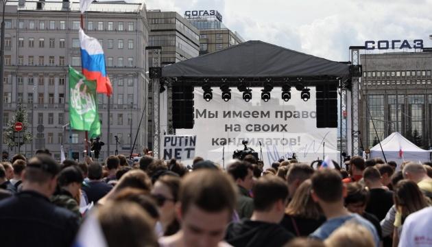 В Москве более 20 тысяч человек требовали допуска независимых кандидатов на выборы